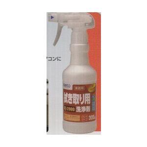 ビアンコジャパン拭き取り用洗浄剤 BJ-2000 300gスプレートリガー付き《ビアンコジャパン正規代理店》|senzaiwaxsuper