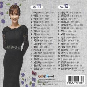 グム・ジャンディ / トロット11、12集[トロット:演歌][韓国 CD] seoul4 02