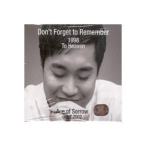 チョ・ソンモ /BEST OF THE BEST (4CD) [チョ・ソンモ] CMAC0934 [CD]