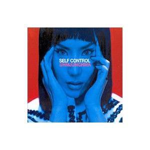 オム・ジョンファ / SELF CONTROL [オム・ジョンファ] SDCD0016 [CD]
