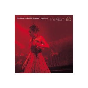 パク・ジョンヒョン (LENA PARK) / LIVE OP.4 [パク・ジョンヒョン (LENA PARK)] TE09001 [CD]