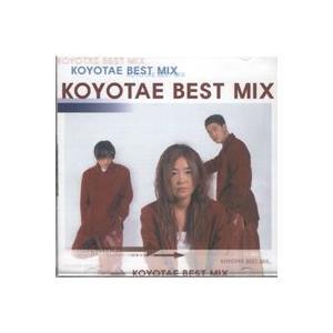 コヨーテ (KOYOTE) / BEST MIX [コヨーテ (KOYOTE)] GRCD0024 [CD]