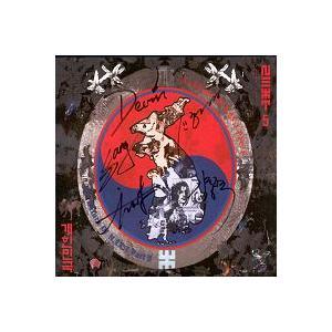 N.EX.T(NEXT) / THE RETURN OF N.EX.T PART III [N.EX.T(NEXT)] CLK9211 [CD]