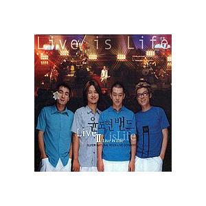 ユン・ドヒョンバンド (YB) / LIVE2-LIVE IS LIFE [ユン・ドヒョンバンド (YB)] SRCD364412 [CD]