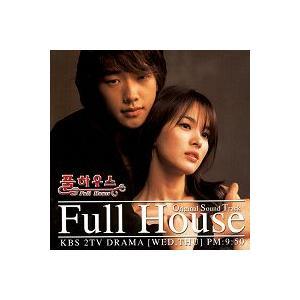 OST / フルハウス (KBS韓国ドラマ) [韓国 ドラマ] [OST] VDCD6272 [CD]