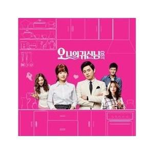 OST / オーマイゴースト (TVN韓国ドラマ) [韓国 ドラマ] [OST] CMAC10622 [CD]|seoul4
