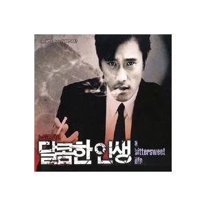 OST (+Postcard5枚・限定版) / 甘い人生 [OST] PCSD00150 [CD]