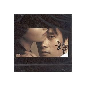 OST / 中毒 [OST] DMK1402 [CD]