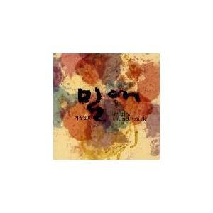 OST / 密愛 [OST] DBKSD0177 [CD]
