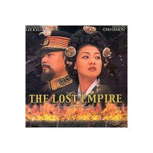 [希少盤]OST (2Disc) / 明成皇后 (The Lost Empire) (KBS韓国ドラマ) [韓国 ドラマ] [OST] DRMCD1820 [CD]