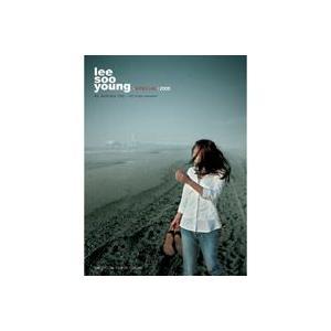 イ・スヨン / Special 2005 An Autumn Day (CD+DVD) [イ・スヨン] YDCD720 [CD]