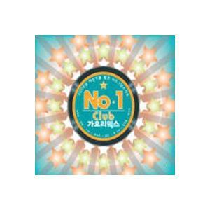 V.A / No.1Club歌謡リミックス [オムニバス] EKLD0655 [CD]