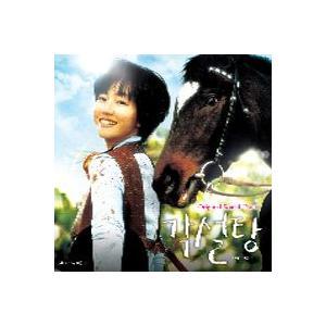OST / 角砂糖 [OST] CMDC0684 [CD]