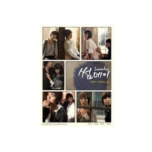 OST / サムデイ (SomeDay) (OCNドラマ)[OST サントラ]VDCD6010[韓国 CD]|seoul4