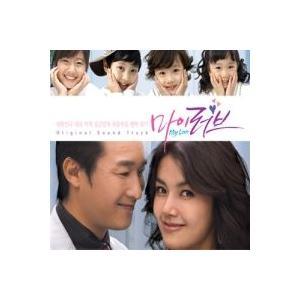 OST / マイラブ (SBS韓国ドラマ) [韓国 ドラマ] [OST] ENEC084 [CD]