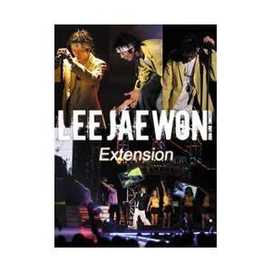 イ・ジェウォン (ex H.O.T(HOT)、JTL) / (DVD)LEE JAE WON Extension [H.O.T(HOT)] [JTL]