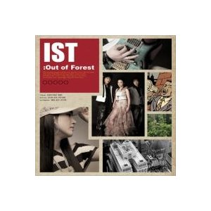 IST / Out of Forest CMDC0782 [CD]