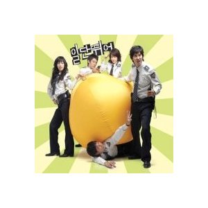 OST / ひとまず走れ (KBS韓国ドラマ) [韓国 ドラマ] [OST] MLCD0146 [CD]
