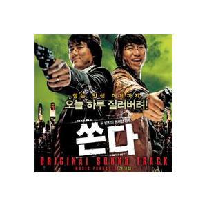 OST / 撃つ [OST] TE28801 [CD]
