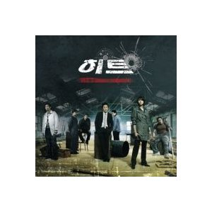 OST / HIT (MBC韓国ドラマ) [韓国 ドラマ] [OST] DRMCD2225 [CD]