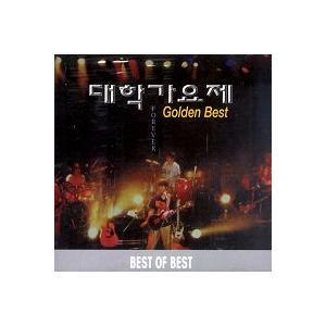大学歌謡祭 Golden Best Forever DK0514 [CD]