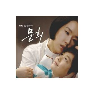 OST / ムニ (MBC韓国ドラマ) [韓国 ドラマ] [OST] CMDC0847 [CD]