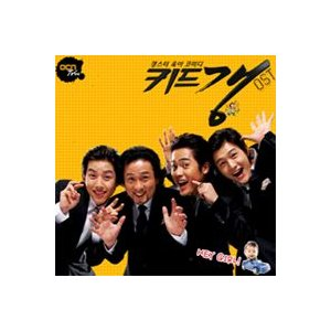 OST / KIDギャング (OCN TV Movie) [OST] YDCD787 [CD]|seoul4
