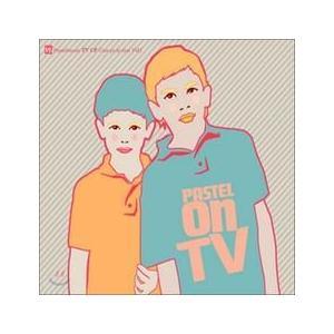 V.A / Pastel On TV [オムニバス] MPCD0096 [CD]