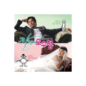 OST / ナイフ使いオ・スジョン (SBS韓国ドラマ) [韓国 ドラマ] [OST] DRMCD2244 [CD]