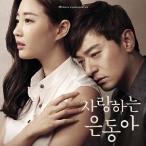 OST /愛するウンドン (JTBC韓国ドラマ) [韓国 ドラマ] [OST] VDCD6554 [CD]|seoul4