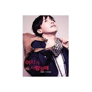 パク・ヘギョン / 女が愛する時 (スペシャルリメイクアルバム) [パク・ヘギョン] VLCD6024 [CD]