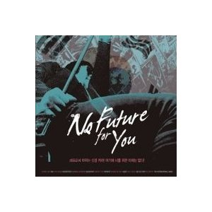 V.A / No Future for You (Sex Psitols Tribute Album) [オムニバス] THR0011 [CD]