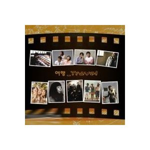 V.A / 旅行 (TRAVEL) [オムニバス] SB90153C [CD]