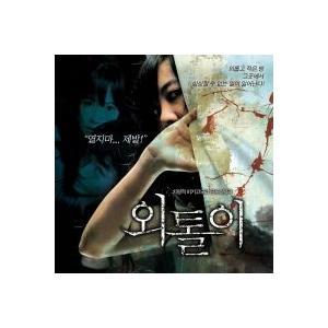 OST / ひとりぼっち [OST] PCSD00276 [CD]