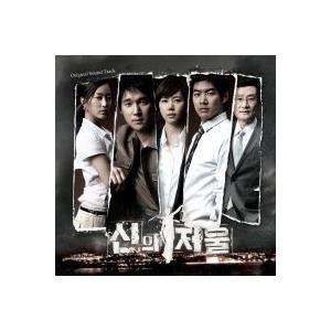 OST / 神の秤 (SBS韓国ドラマ) [韓国 ドラマ] [OST] YDCD856 [CD]