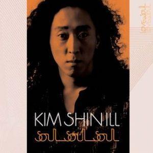キム・シンイル / Soul Soul Soul DK0558 [CD]