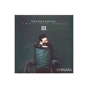 チェ・ジェフン / NEVERENDING [チェ・ジェフン] DRMCD1455 [CD]