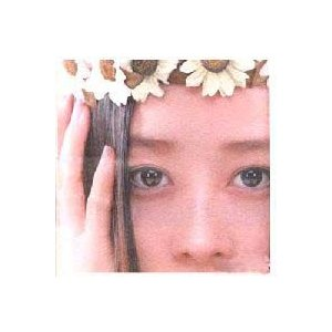 Joanne / 1集 YWRCD016 [CD]