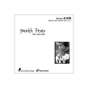 オ・デウォン / SMOOTH FEVER KSJD0619 [ジャズ][CD]