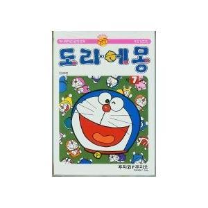 [韓国雑貨](韓国漫画:マンガ)ドラえもん 7巻[ハングル版]|seoul4