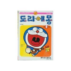 [韓国雑貨](韓国漫画:マンガ)ドラえもん 8巻[ハングル版]|seoul4