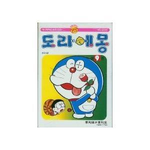 [韓国雑貨] (韓国漫画:マンガ)ドラえもん 9巻 [ハングル版] seoul4