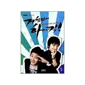(写真漫画)思いっきりハイキック1 (MBC韓国ドラマ) [韓国 ドラマ]