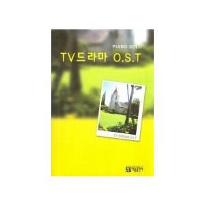 (韓国楽譜)TV ドラマ OST (PIANO SOLO) [OST] 8983774746