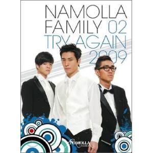 NAMOLLA FAMILY (ナモラファミリー) / TRY AGAIN 2009 (2集・2CD) [NAMOLLA FAMILY] YDCD882 [CD]