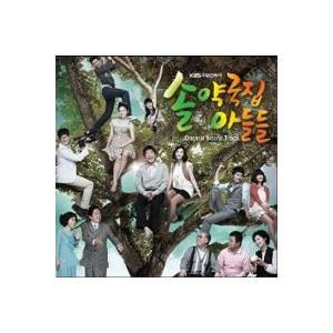 OST / SONS OF SOL PHARMACY (イル&テ・ジナが参加) (KBS韓国ドラマ) [韓国 ドラマ] [テ・ジナ] [トロット:演歌] [OST] L100003795 [CD]