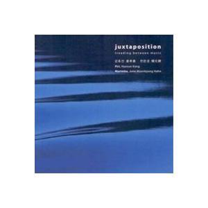 JUXTAPOSITION / カン・ヒョソン&ハン・モンギョン OPC0040 [CD]