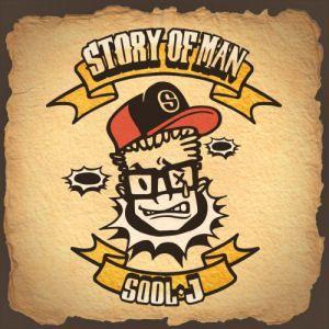 SOOL J / Story Of Man[韓国 CD]HPCD0079|seoul4