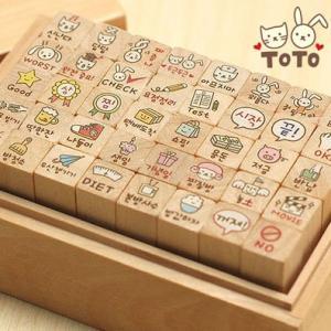 [韓国雑貨]イラスト&ハングル TOTOダイアリースタンプ[40種セット][ハングル スタンプ][韓国 お土産][可愛い][かわいい][文房具][文具]|seoul4