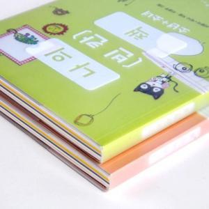 [韓国雑貨] ゲーム感覚でハングル勉強  ワタシ辞書 [ボーイアンドガールズ] ※セットではありません。1冊での発送になります。 [輸入雑貨] [かわいい]|seoul4
